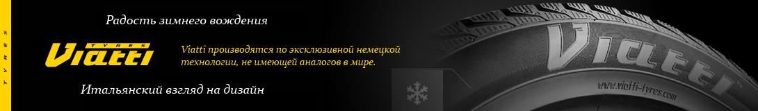 slide11 - Индексы зимних шин расшифровка