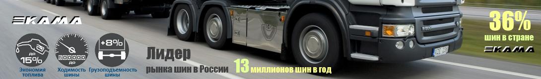 slide12 - Индексы зимних шин расшифровка