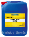 Ravenol Turbo Plus SHPD 10W-30 20L